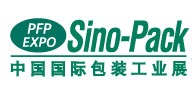 The 25th China International Exhibition on Packaging Machinery & Materials (Sino-Pack 2018)