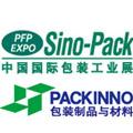 Sino-Pack 2019 / PACKINNO 2019