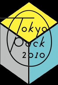 TOKYO PACK 2010-Avery Dennison Japan K.K.
