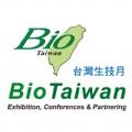 2018 台灣生技月生物科技大展...