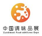 2019中国调味品及食品配料博览会 ...