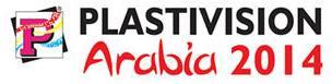 2020沙迦国际塑橡胶暨包装印刷工业展...