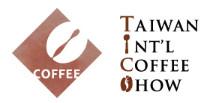 2019台灣國際咖啡展