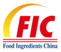 第二十二屆中國國際食品添加劑和配料展覽會...