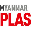 2017 第6屆緬甸國際塑橡膠工業展...