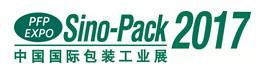 第二十四屆中國國際包裝工業展覽會...