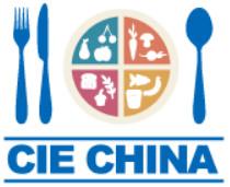 2017第三屆中國食材交易會暨廣州國際餐飲食材展...