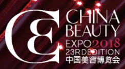 2018第23屆中國上海美容博覽會(上海CBE)...