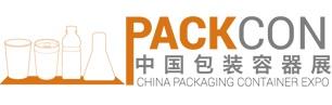2018中國包裝容器展