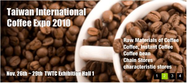 TEA, COFFEE&WINE EXPO INT'L FOOD&EQUIPMENT Show