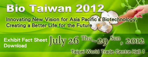 2012 BIO TAIWAN -conferences and exhibition