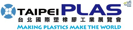 Taipei International Plastics & Rubber Industry Show