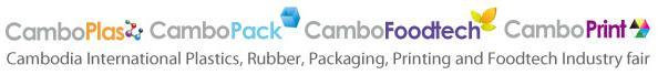 柬埔寨國際塑橡膠、包裝、印刷及食品工業展