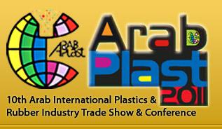 杜拜國際塑橡膠、包裝、印刷工業展