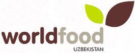 烏茲別克斯坦國際食品、飲料及設備展