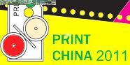中國(廣東)國際印刷技術展覽會 Print China