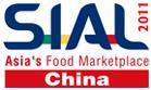 中國上海國際食品飲料展