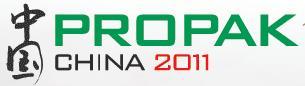 中國國際加工、包裝及印刷科技展覽