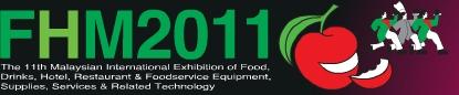 馬來西亞國際食品展