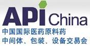 中國國際醫藥原料藥、中間體、包裝與製藥設備交易會