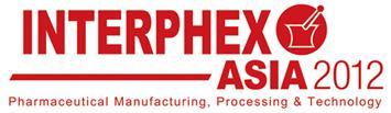 2012亞洲國際藥劑製造與加工技術展