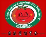 2012第4屆中國番茄醬產業博覽會