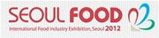 首爾國際食品產業大展