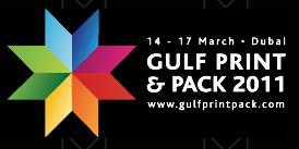 杜拜國際印刷及包裝工業展