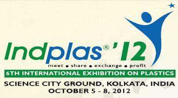 印度(加爾各答)國際塑膠製品展覽會