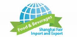 上海國際進出口食品及飲料展覽會