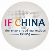 中國國際進口食品博覽會
