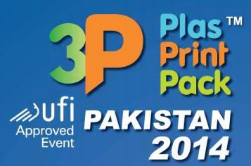巴基斯坦國際塑料、印刷、包裝工業展 3P
