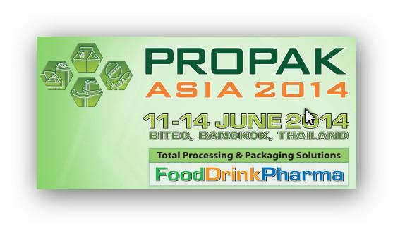亞洲國際食品加工及包裝科技展