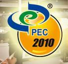 中國塑料機械交易會
