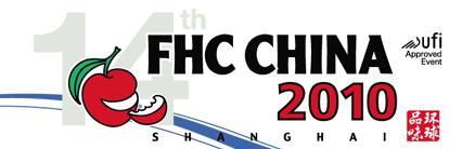 中國國際食品、飲料、酒店、餐飲、烘焙、零售設備供應及服務展覽 FHC China