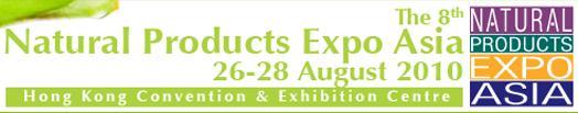 亞洲天然產品博覽