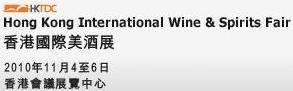 香港國際美酒展-http://www.hktdc.com/fair/hkwinefair-tc/香港貿發局香港國際美酒展.html