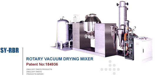 SHANG YUH MACHINE CO., LTD.-Rotary vacuum drying mixerSY-RBR