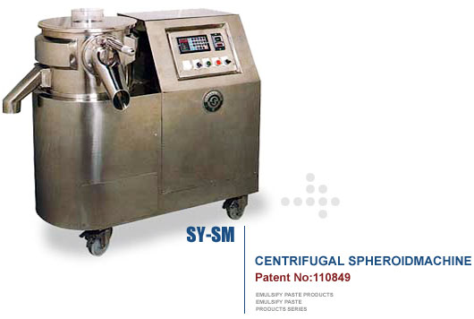 SHANG YUH MACHINE CO., LTD.-Centrifugal SpheroidmachineSY-SM