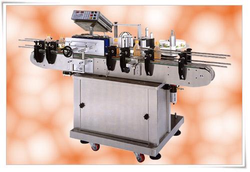 Labeling Machine - MD-2000S